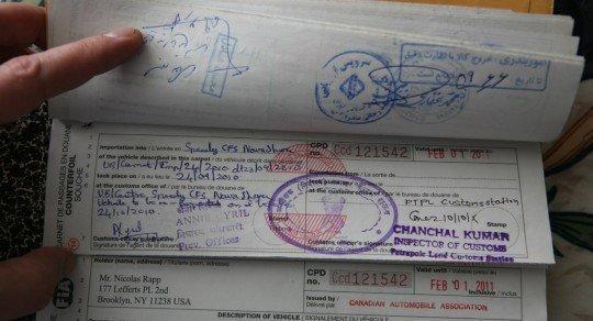 Nicolas Rapp's Passport